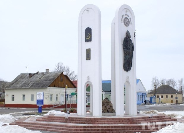 Monument for four religions in Ivye