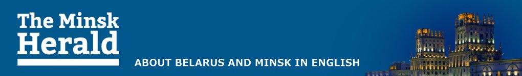 Minsk Herald