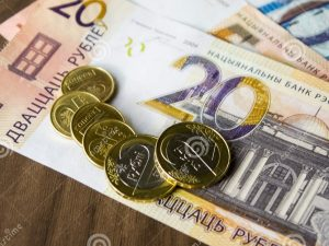 belarus_new_money