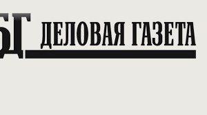 The Minsk Herald | English Online Newspaper | News Minsk